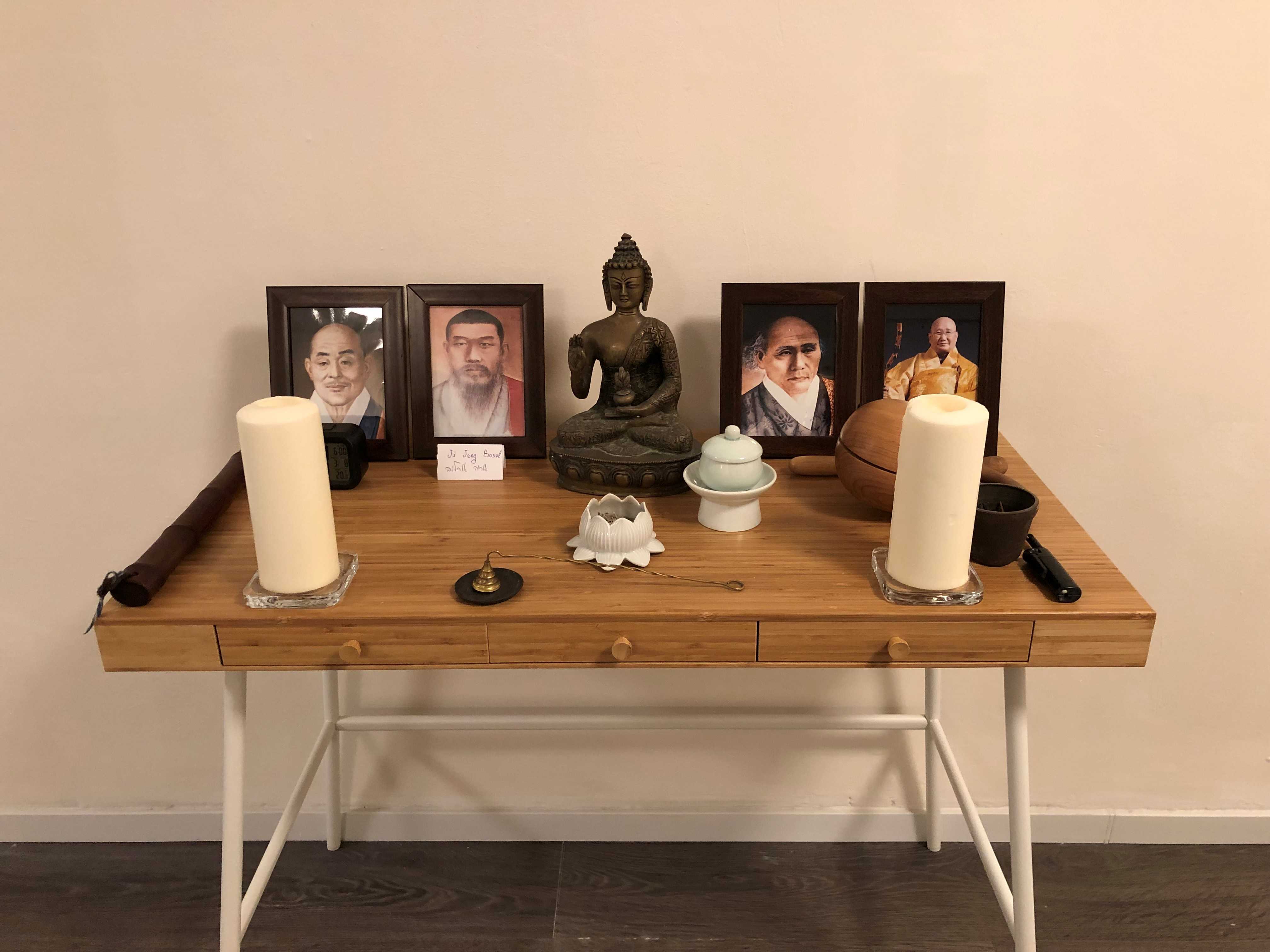 מזבח זן